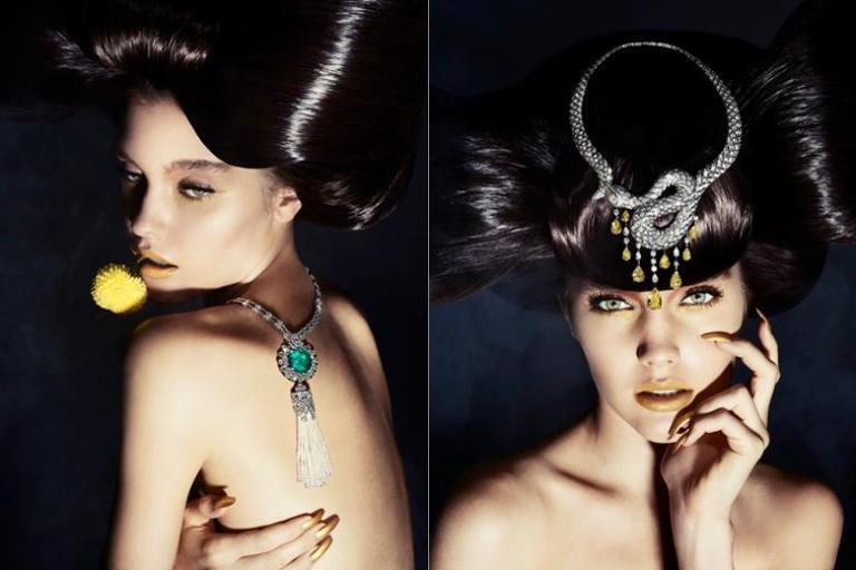 Prestige accessories